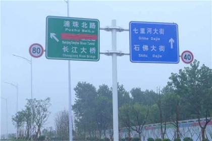 武汉标志牌制作