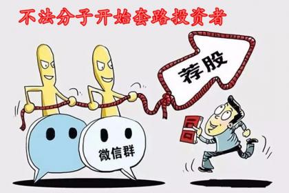 武汉金融投资维权事务所