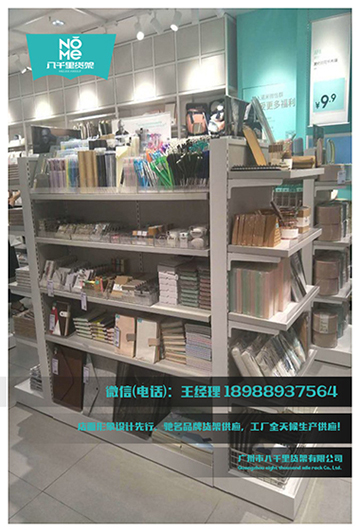 nome生活馆,NOME货架图片,NOME家居货架厂 (30).jpg