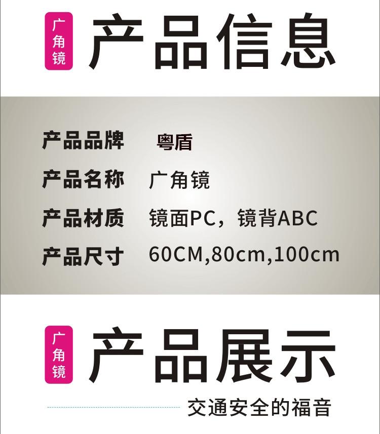 30-广角镜_02.jpg