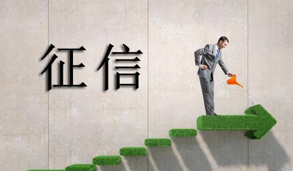 北京信用卡技术学习