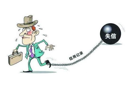 北京信用卡技术培训