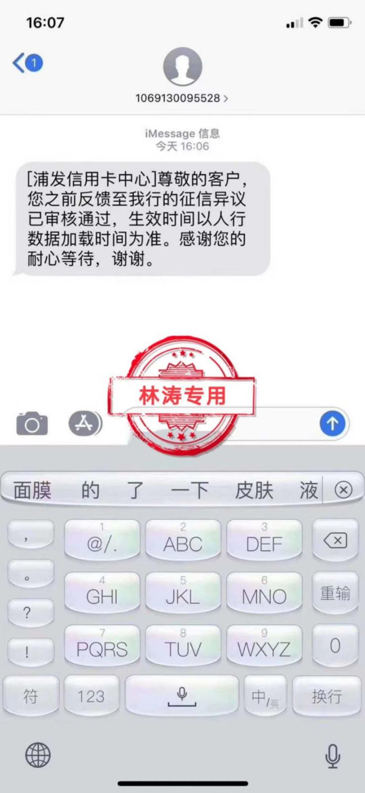 北京信用卡培训机构