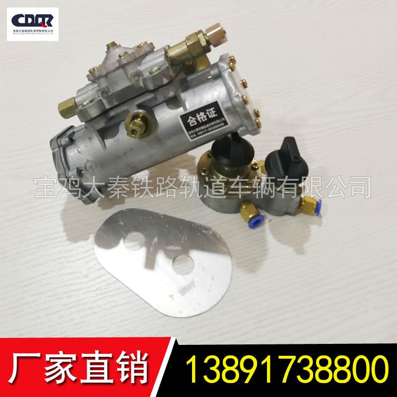 东风8B 90°机车气动雨刮器 (4).jpg