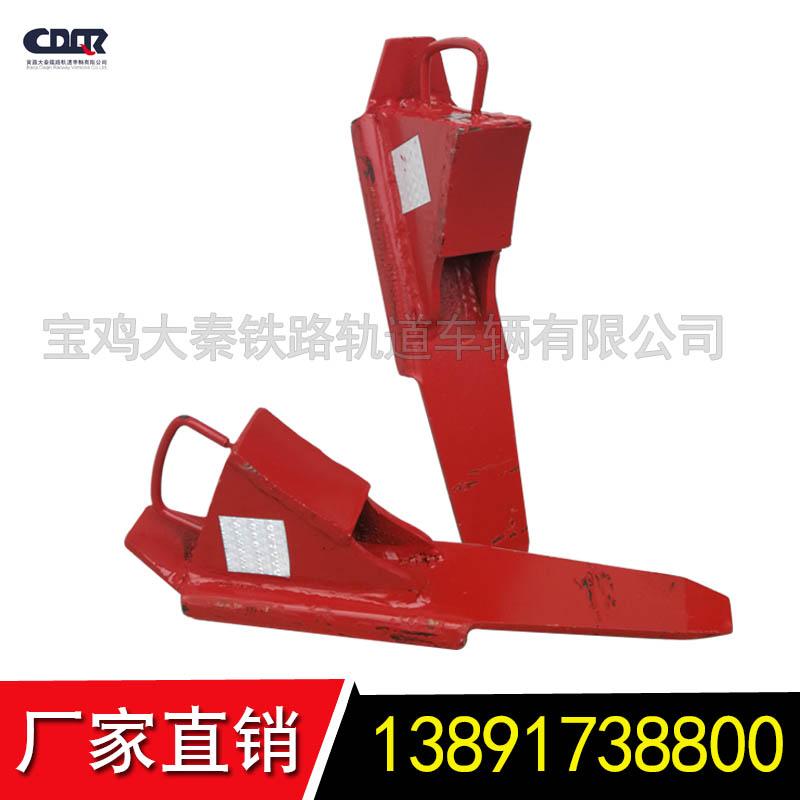 普通铁鞋5.jpg