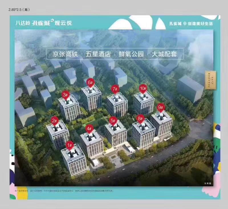 新开公寓10号楼.jpg