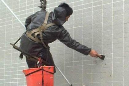 重庆防水补漏公司