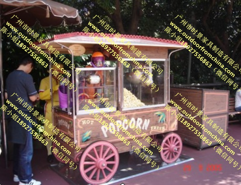 conew_outdoor-bench-vending-carts[1].jpg