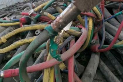 西安工地废旧电缆回收