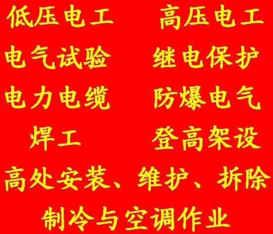 红底1.jpg