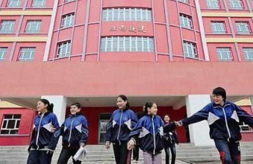 上海国家开放大学高起专招生