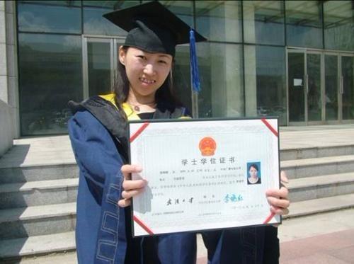 上海国家开放大学高起专报名