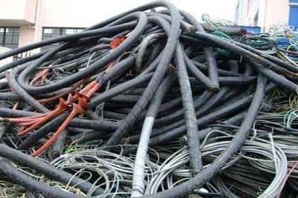 通州二手电线电缆回收