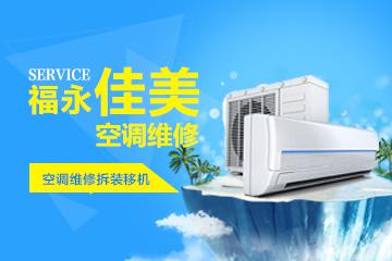深圳净水器生产