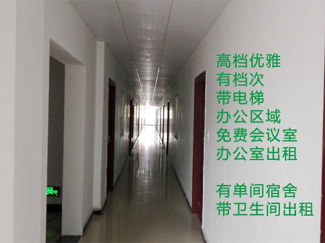 厂房设计11.jpg
