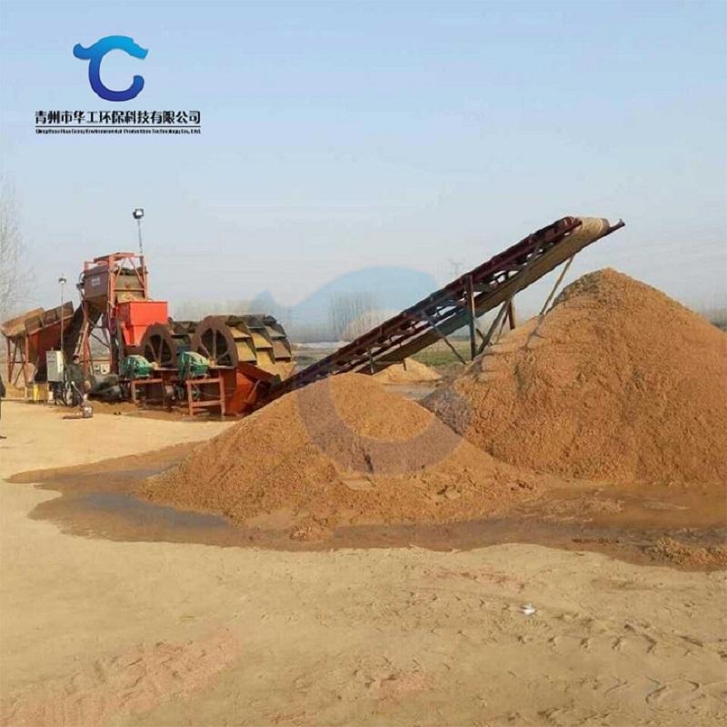 打砂洗砂生产线.jpg