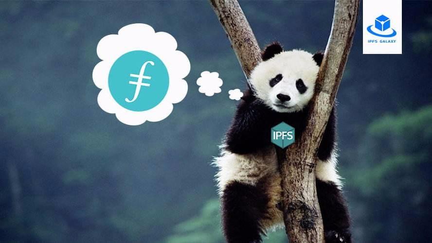 济南IPFS矿机销售
