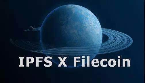 济南IPFS矿机生产厂家