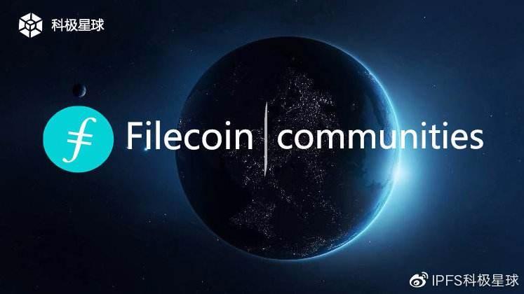 济南fileCoin矿池挖矿
