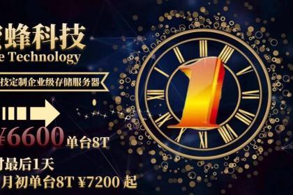 南宁IPFS矿机销售