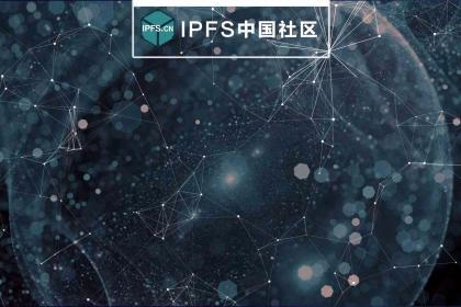 深圳IPFS矿机销售