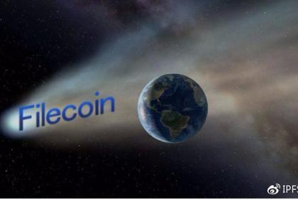 青岛fileCoin矿池挖矿