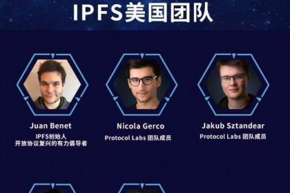 长春IPFS矿机生产厂家
