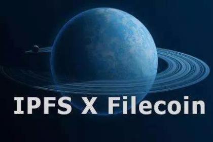 沈阳IPFS矿机生产厂家