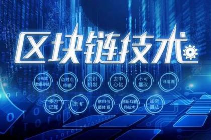 青岛IPFS矿机生产厂家