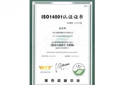 成都IATF16949认证