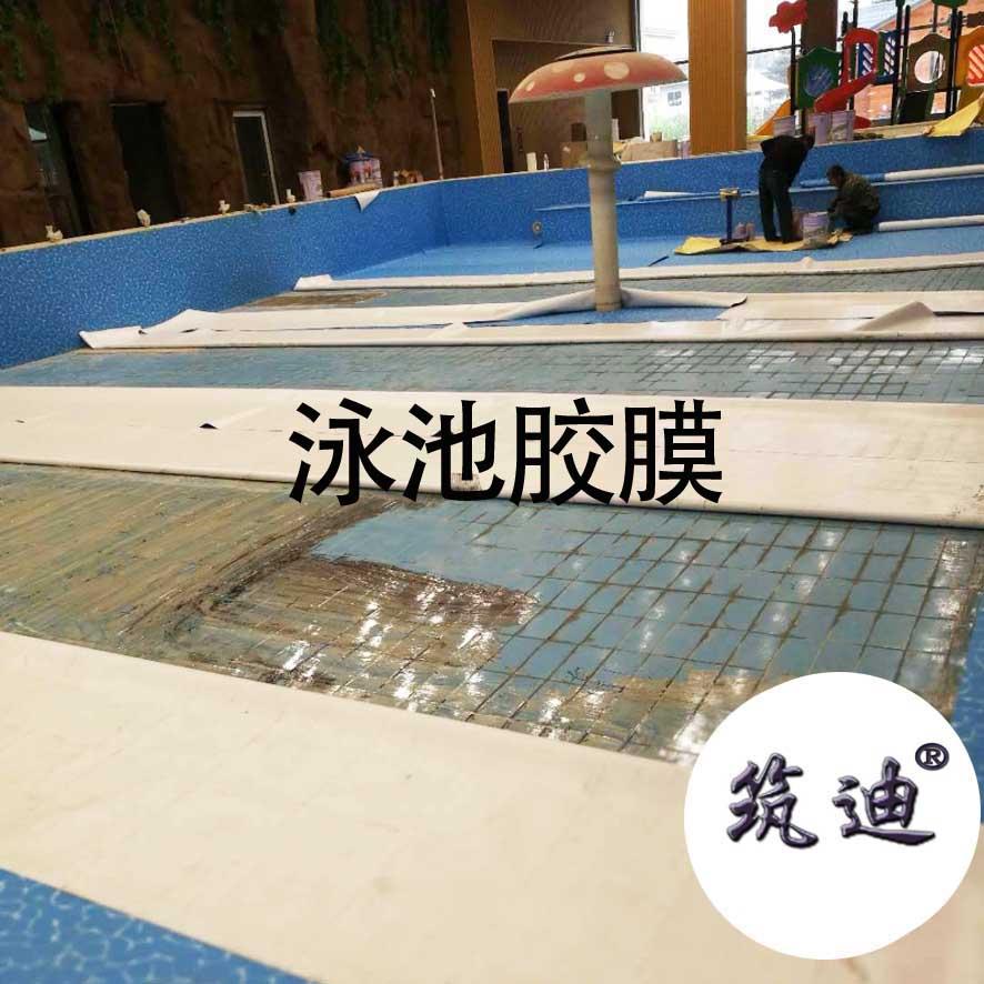 泳池漏水改造8.jpg