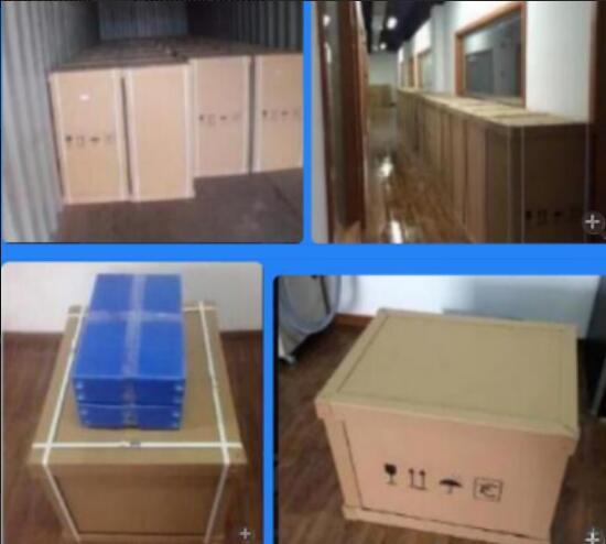 广州怜雪贸易有限公司2.jpg