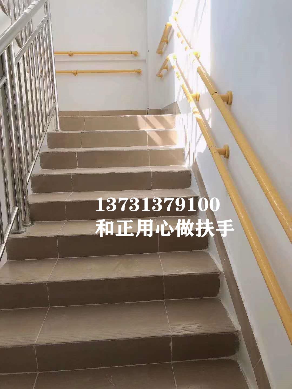 微信图片_20200219161609_副本.jpg