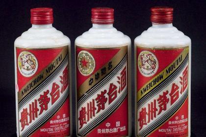 北京80年代茅台酒收购