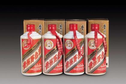 北京回收茅台酒