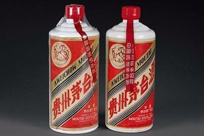 回收30年50年80年茅台酒