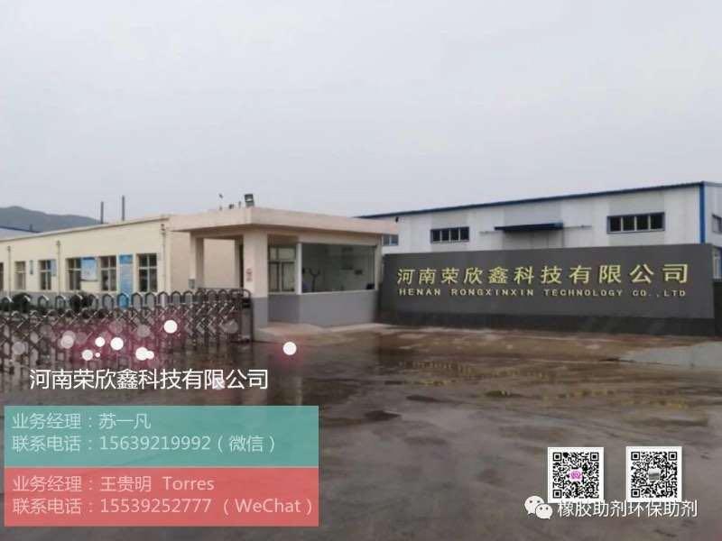 工厂图_wps图片.jpg