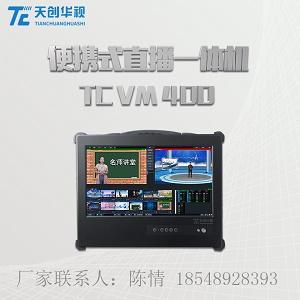 VM-400主图小图.jpg