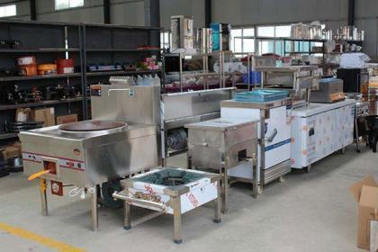 长沙二手厨具回收