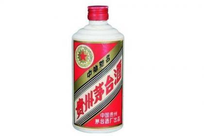 西安烟酒回收公司