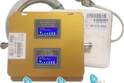 北京安装手机信号放大器,满足不同客户需求