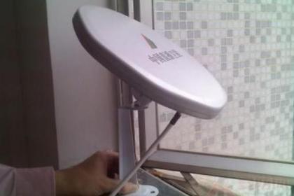 北京安装卫星天线
