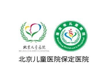北京肿瘤医院跑腿服务