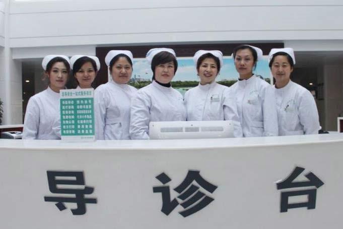 北京医院跑腿挂号服务