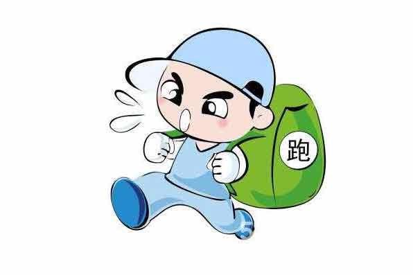 北京301医院跑腿电话