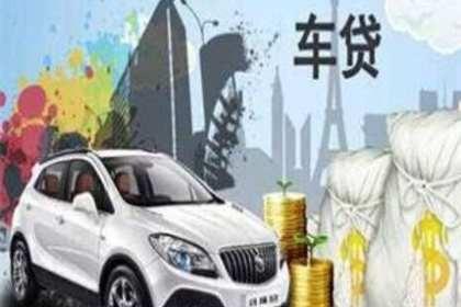 上海不押车贷款