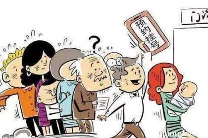 滨江儿童医院代挂号