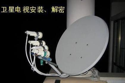 北京朝阳安装欧美港台卫星电视,专业厂家,值得信赖