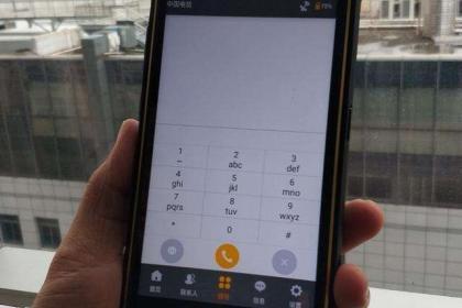 北京石景山区小锅电视信号接收器批发,性价比高,上门速度快