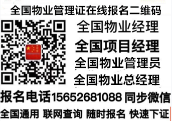 微信图片_20200622101629.png